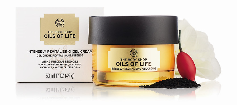 The body shop (2)