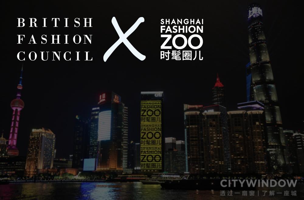 British fashion council partnership with fashion zoo