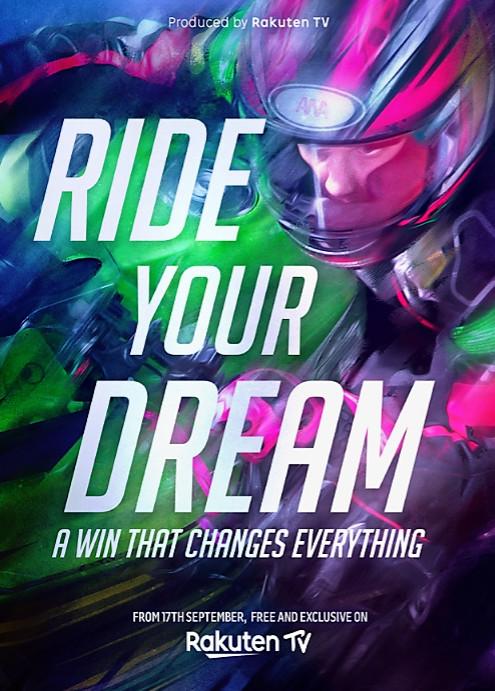 Ride your dream, rakuten tv's original documentary about motorcycling world champion, ana carrasco, premieres today.