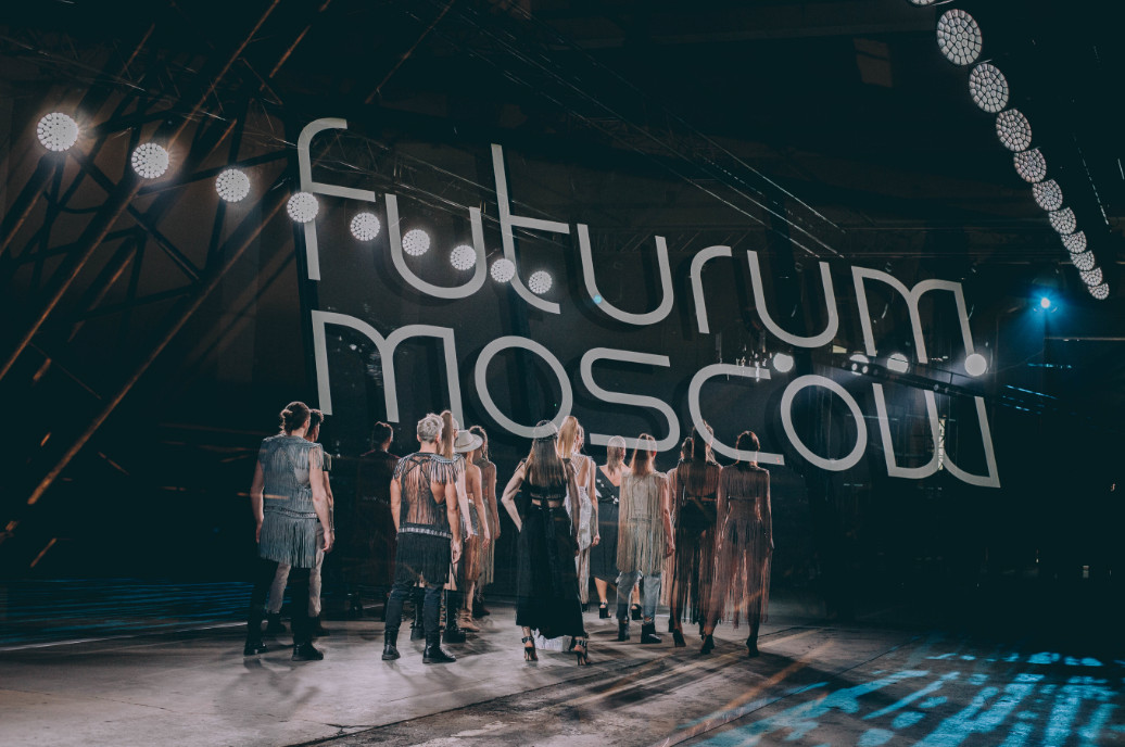 Futurum moscow fashion show 2020 (1)