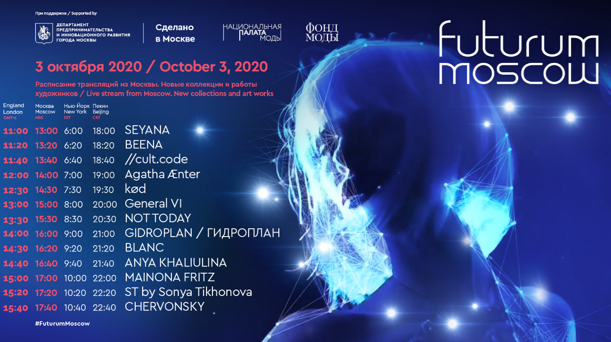 Futurum fashion show live from moscow