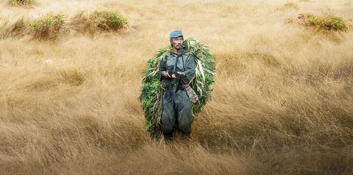Onoda – 10 000 nights in the jungle by arthur harari opening un certain regard 2021