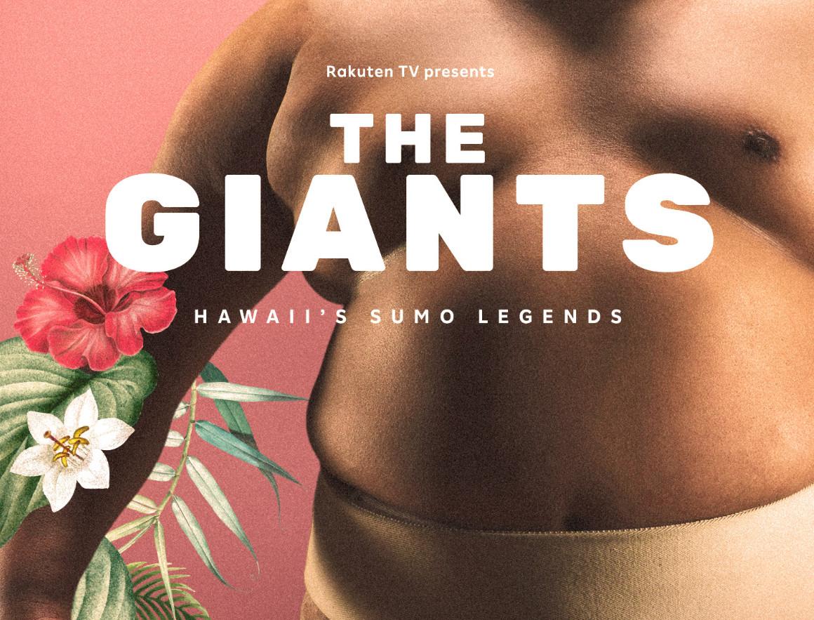 The giants film 2021